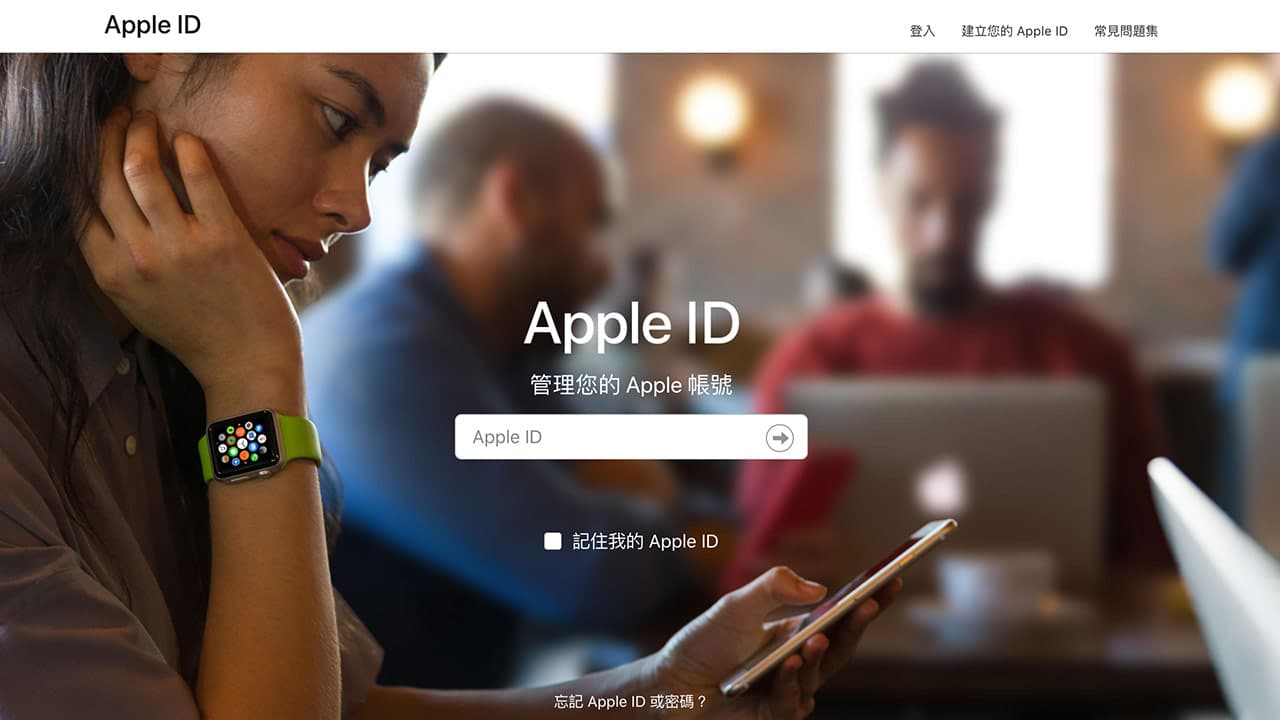 Apple ID註冊台灣帳號教學,免信用卡輕鬆申請