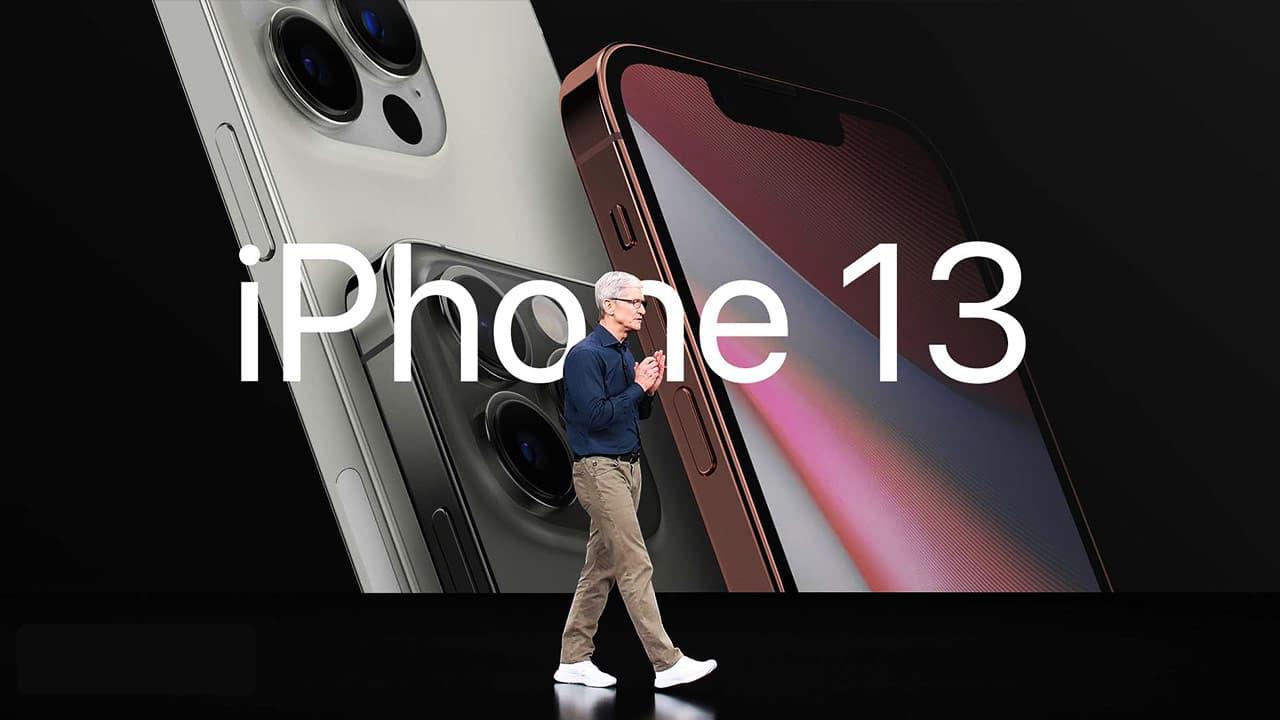 蘋果發表會前 iPhone 13、Apple Watch S7、AirPods 3 亮點搶先看
