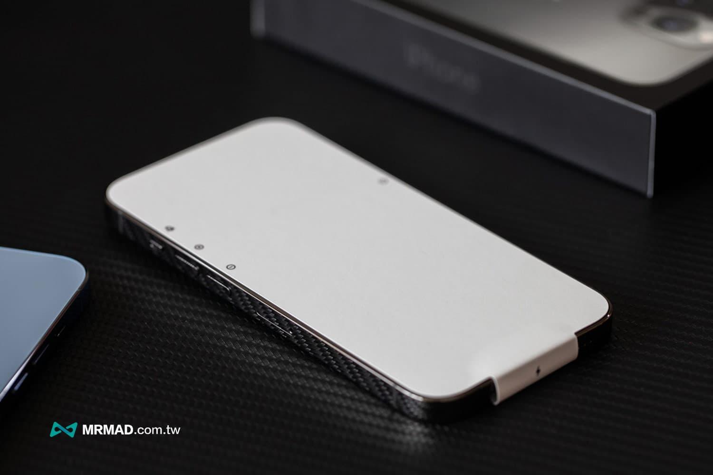 iPhone 13包裝超環保!完全採用環保紙製材質5