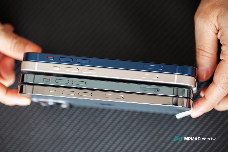 不鏽鋼邊框採特殊鍍膜材質5