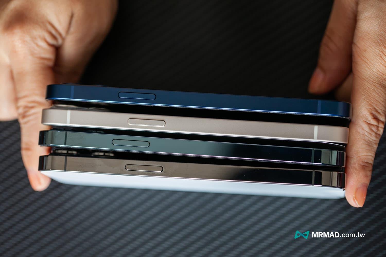 不鏽鋼邊框採特殊鍍膜材質4