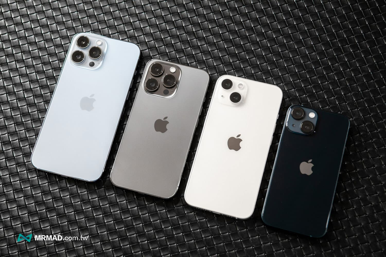 iPhone 13 天峰藍、粉紅色男女通吃1