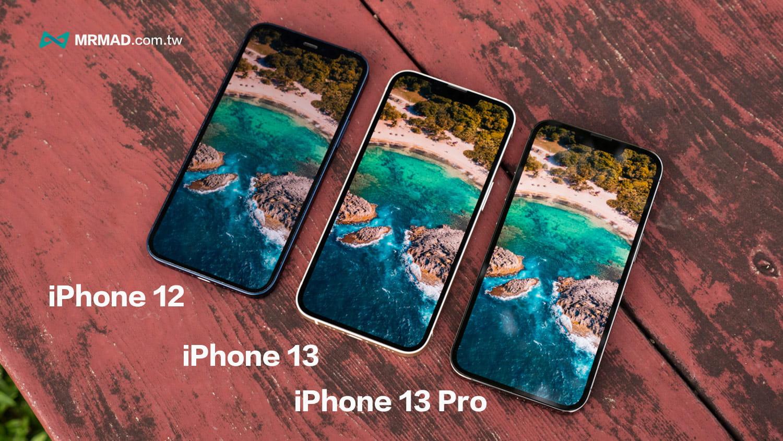 OLED 螢幕亮度提升,色彩表現更佳2