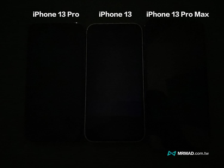 iPhone 13綠螢幕測試