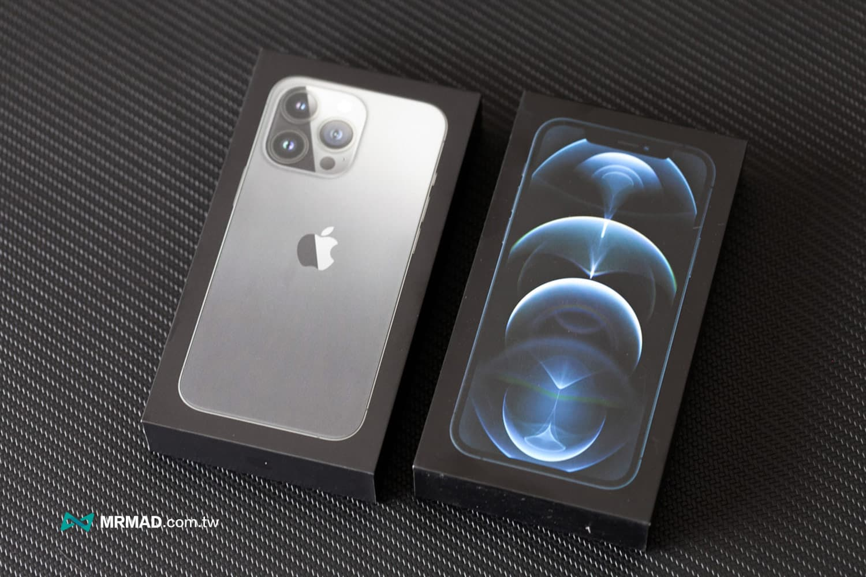 iPhone 13包裝超環保!完全採用環保紙製材質1