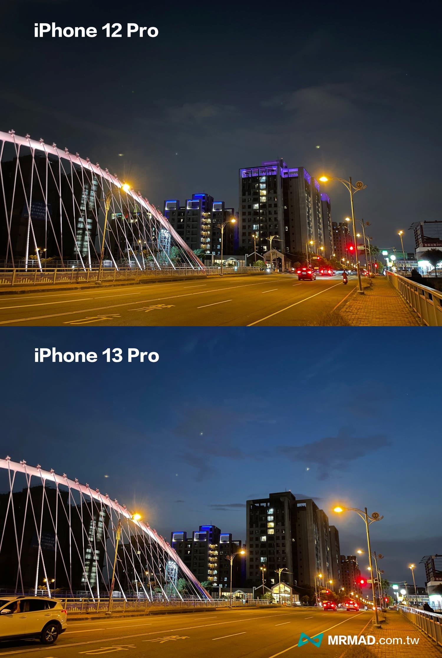 iPhone 13耀光問題依舊存在、夜拍提升明顯