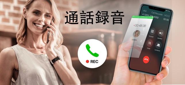 如何在iPhone實現通話錄音?透過6招完美解決4