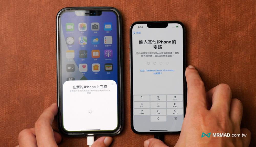 執行iPhone資料轉移教學2