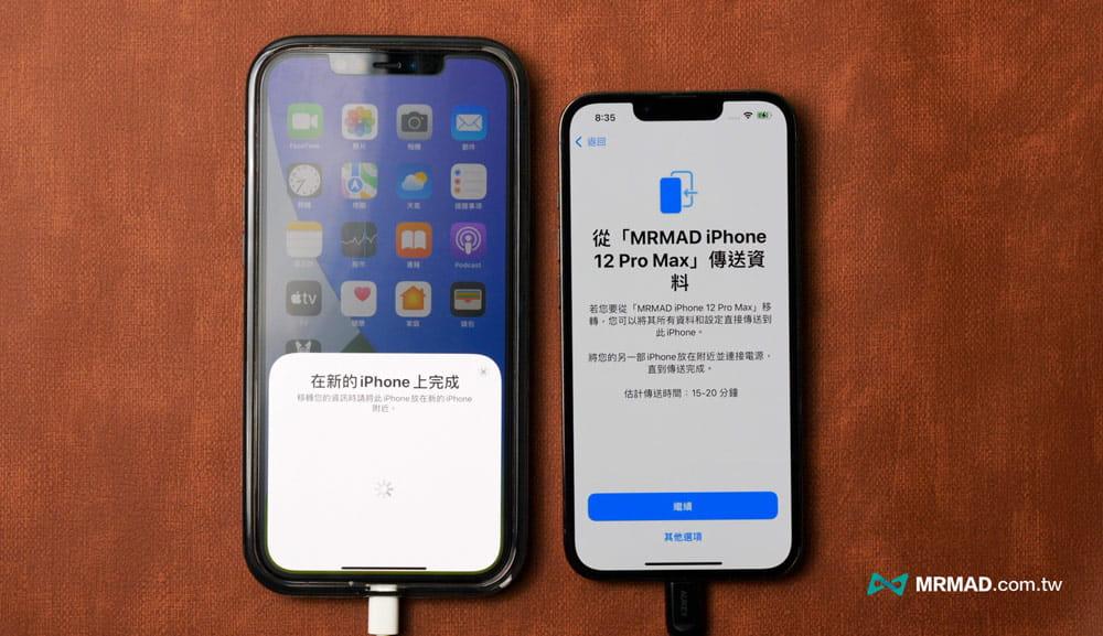 執行iPhone資料轉移教學3