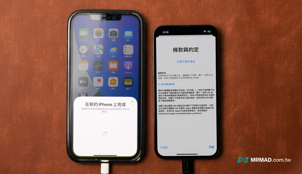 執行iPhone資料轉移教學4