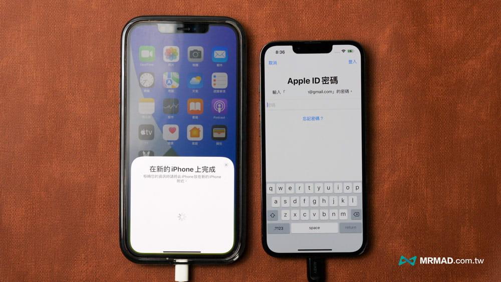 執行iPhone資料轉移教學5