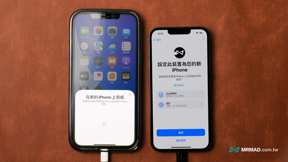執行iPhone資料轉移教學6