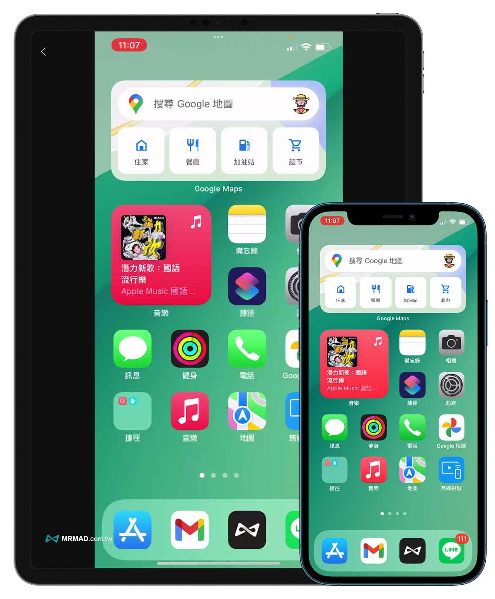 iPhone投影iPad直向顯示畫面(iPad直向)