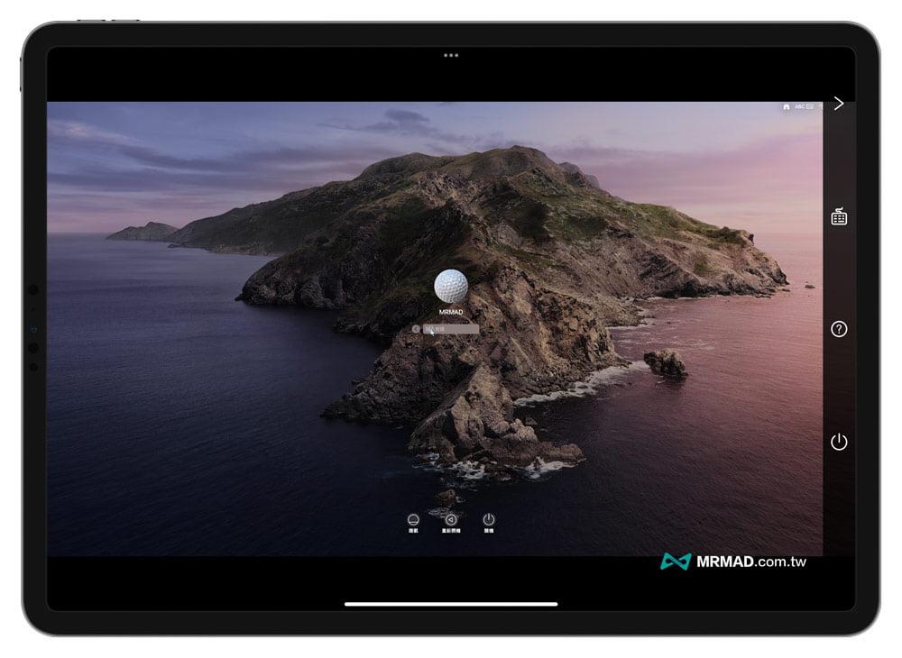 支援 VNC 遠端連線:iPad連回Mac或PC系統2