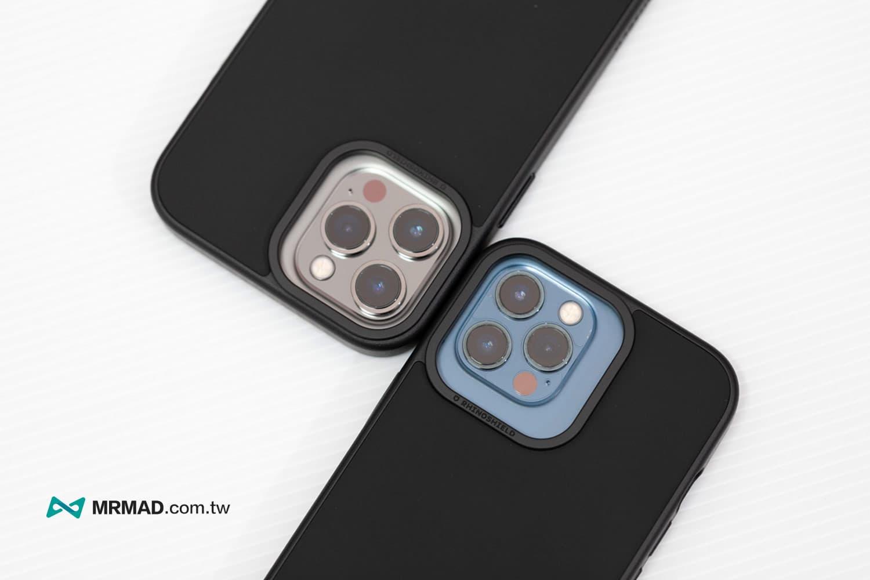 iPhone 13 Pro vs. iPhone 13 Pro Max 保護殼比較1