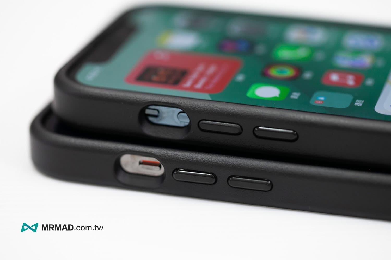 上為 iPhone 13 Pro 保護殼,下為 iPhone 13 Pro Max 保護殼