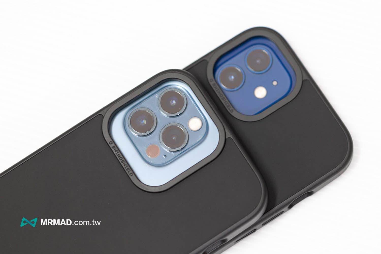 iPhone 13 Pro vs. iPhone 13 保護殼比較1