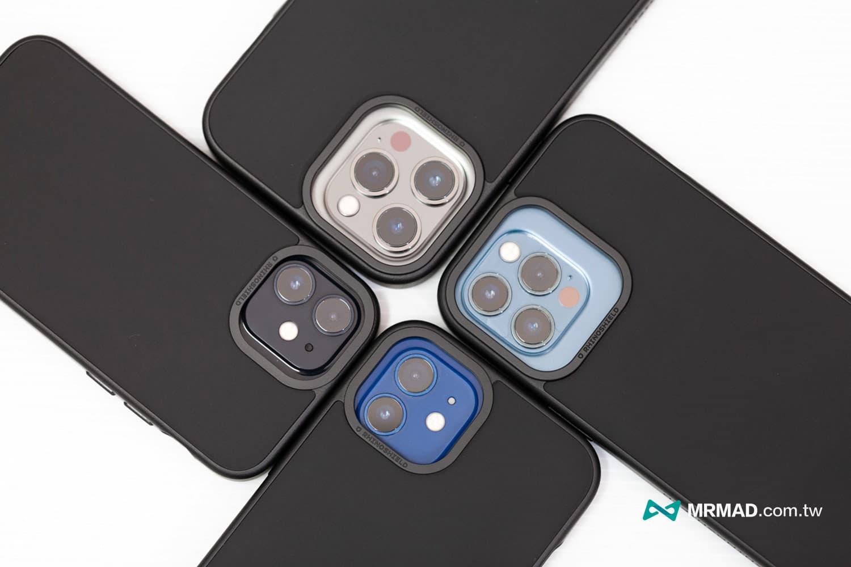 【獨家】iPhone 13保護殼曝光!搶先看新設計與鏡頭變化
