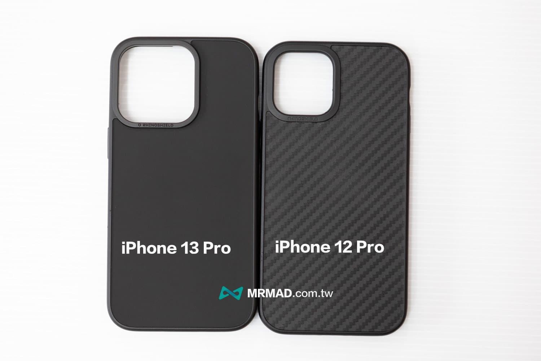 iPhone 13 Pro vs. iPhone 12 Pro 保護殼