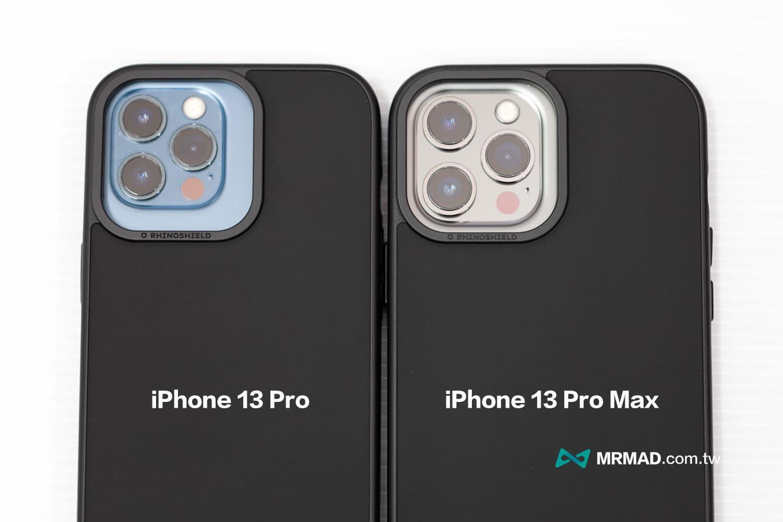 iPhone 13 Pro vs. iPhone 13 Pro Max 保護殼比較