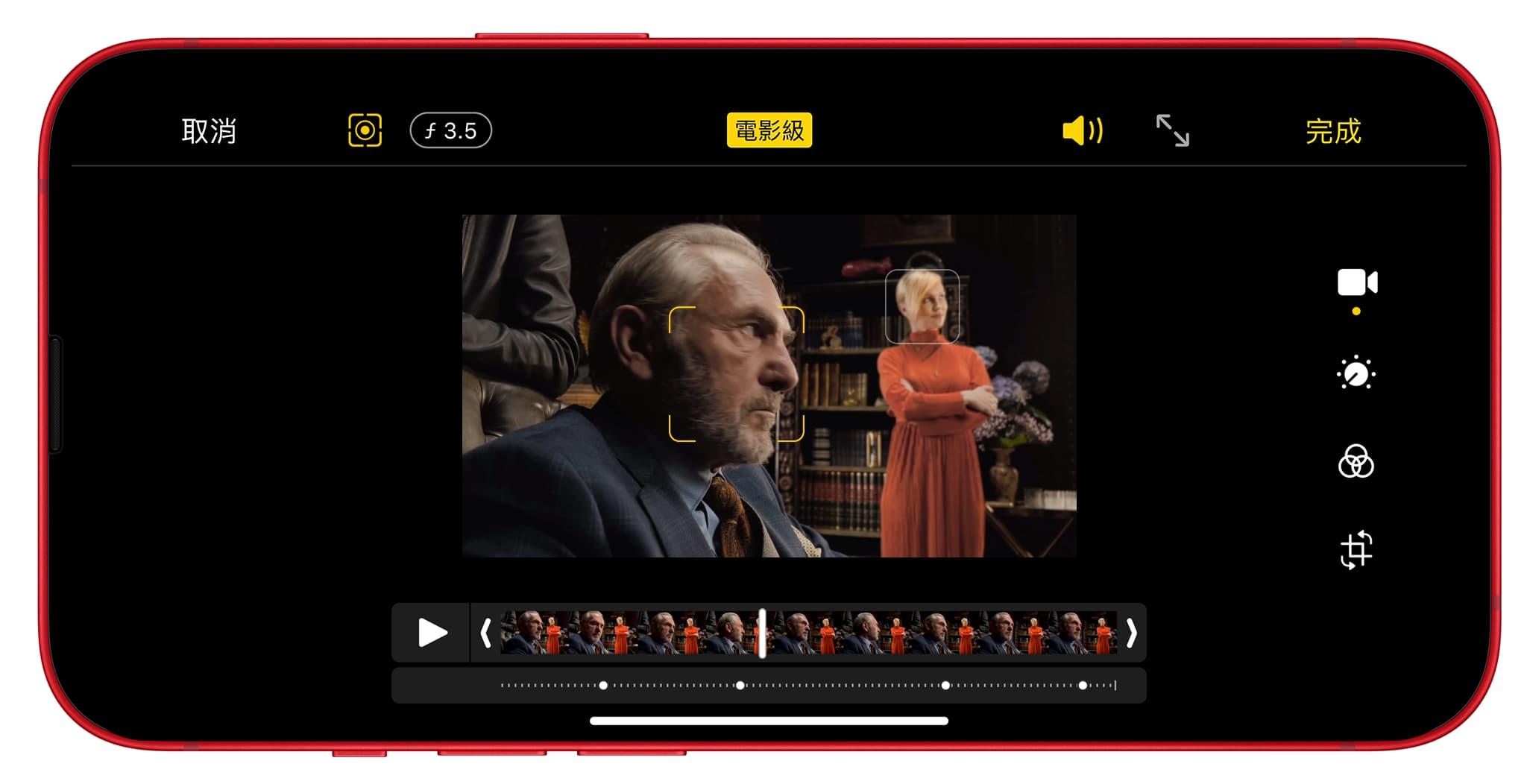 iPhone 13電影級模式編輯畫面