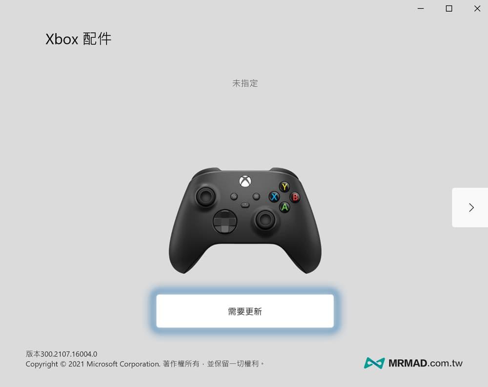 Update Xbox wireless handle firmware