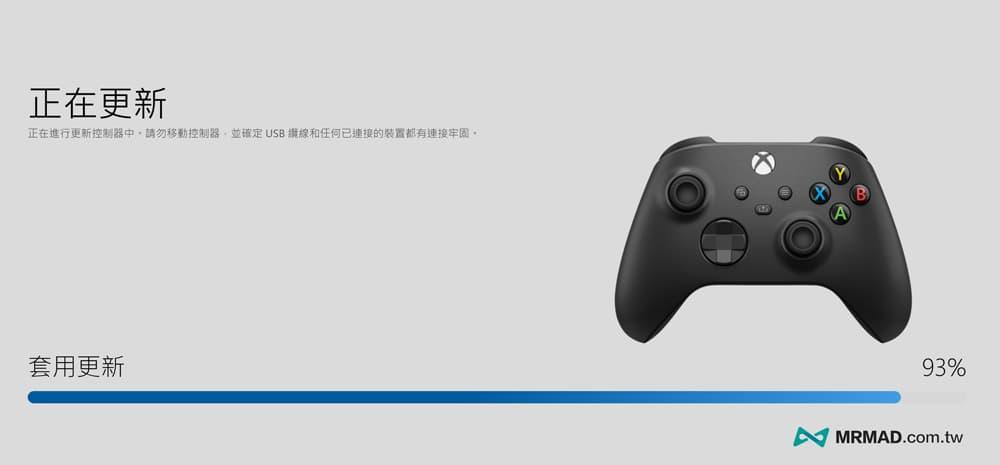 Update Xbox Wireless Handlebar Firmware 2