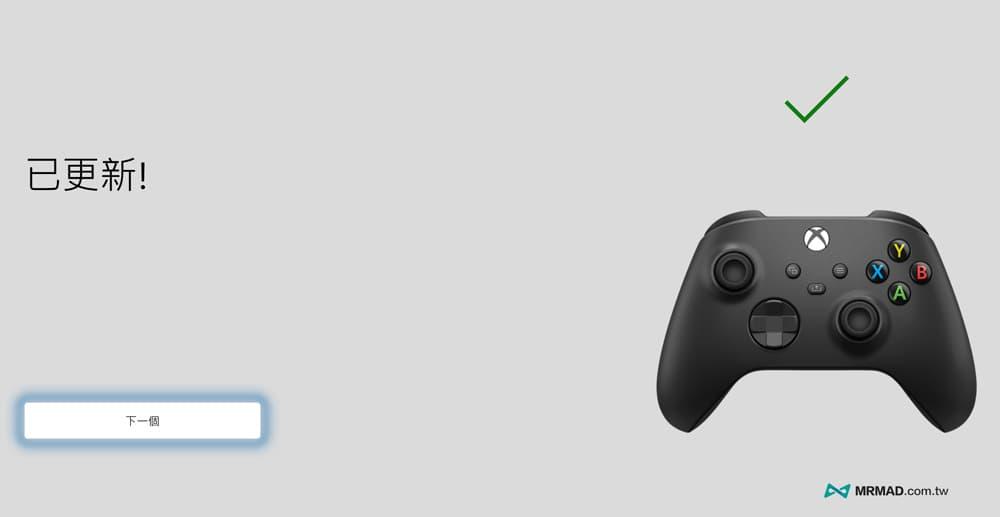 Update Xbox wireless handle firmware 3
