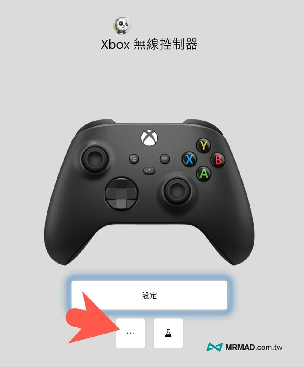 Update Xbox Wireless Handlebar Firmware 4