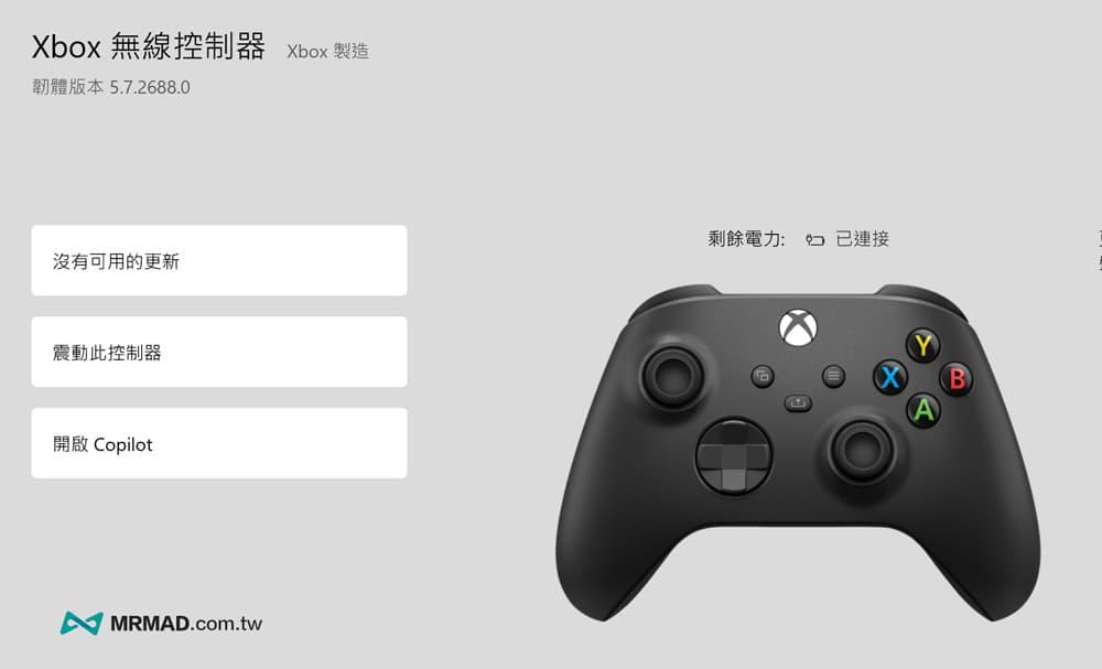 Update Xbox wireless handle firmware 5