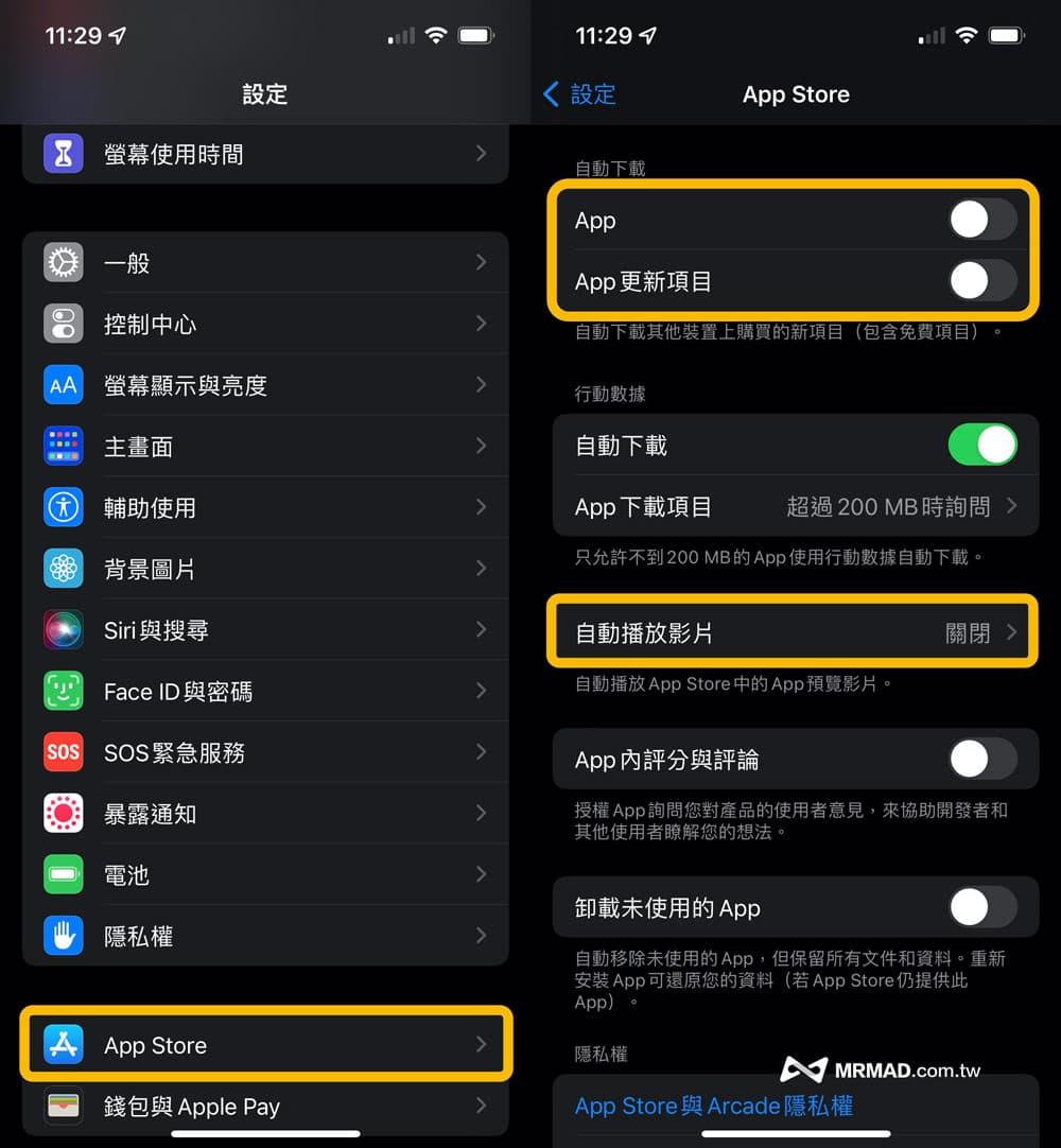 iPhone省電招式6. 關閉 App Store 自動更新與播放功能