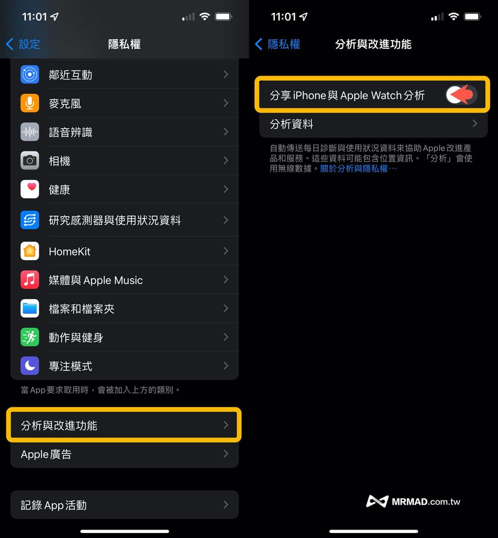 iPhone省電招式7. 關閉 App Store 自動更新與播放功能