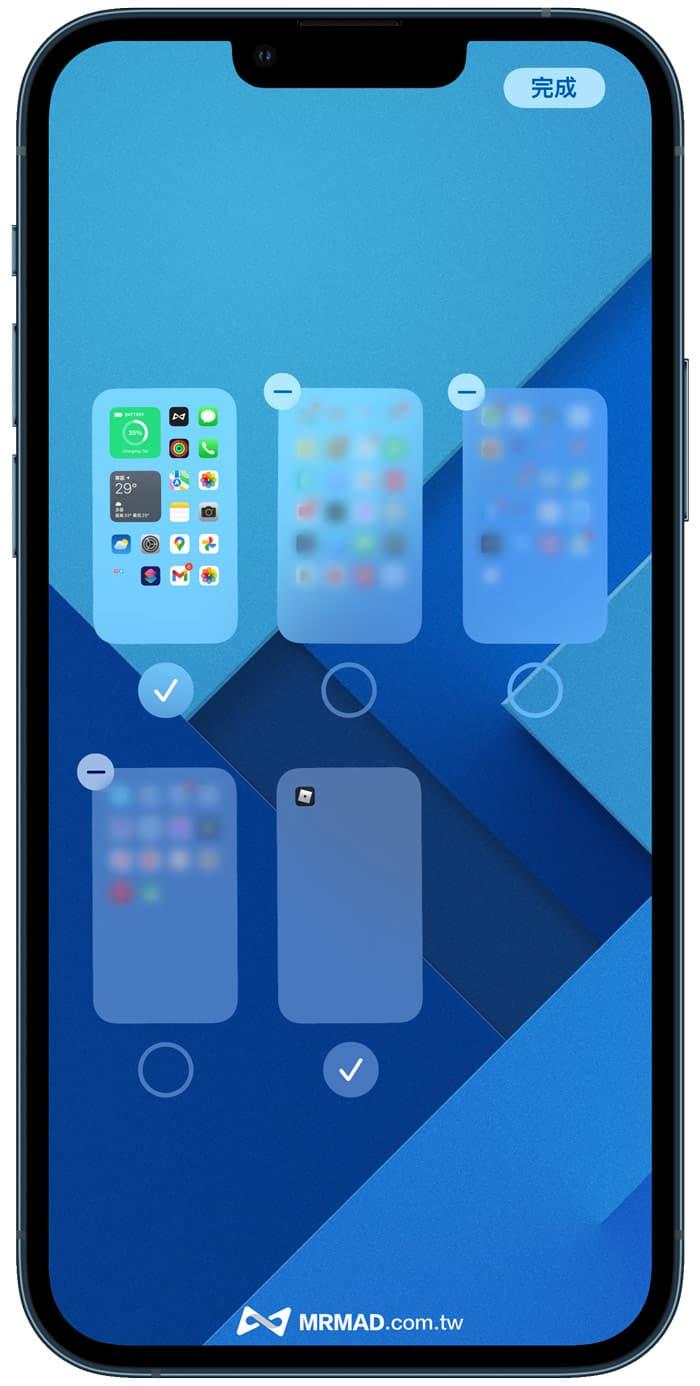設定iOS頁面顯示隱藏